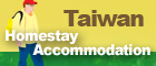 Taiwan Homestay Accommodation(Open the new window)