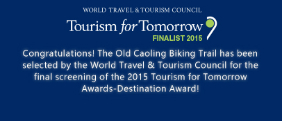 Congratulations! The Old Caoling Biking Trail has been selected by the World Travel & Tourism Council for the final screening of the 2015 Tourism for Tomorrow Awards-Destination Award!