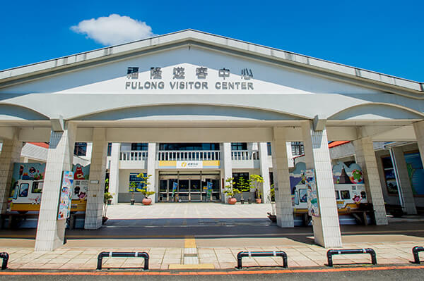 Fulong Visitor Center