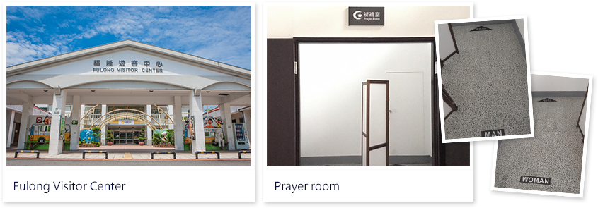 Fulong Visitor Center、Prayer room